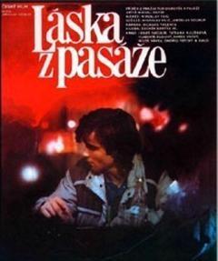 Любовь из пассажа / Láska z pasáze (1984)
