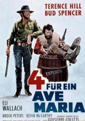 Козырной туз / I quattro dell'Ave Maria (1968)