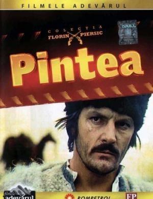 Честь гайдука (1976)