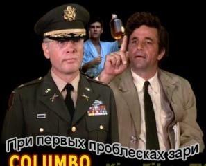 Цвета борьбы / Barwy walki (1964)