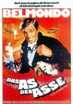 Ас из асов / L'as des as (1982)