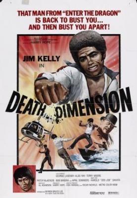 Смертельное измерение / Death Dimension (1978)