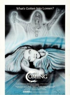 Сожженная на костре / Изгнание дьявола / Burned at the Stake / The coming (1981)