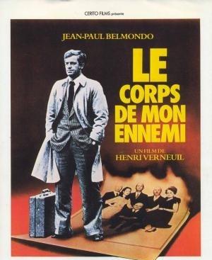 Труп моего врага / Le corps de mon ennemi (1976)