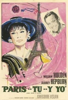 Париж, когда там жара / Paris — When It Sizzles (1964)