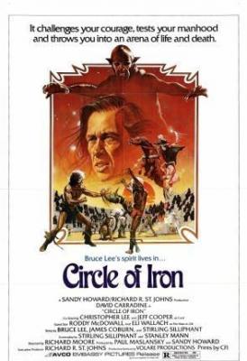 Молчаливая Флейта / Circle of Iron (1978)