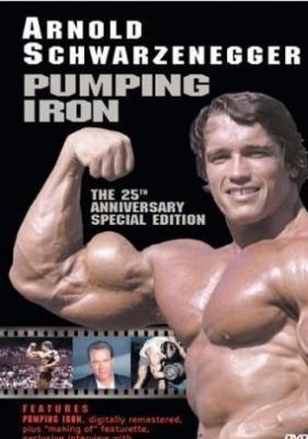 Качая железо / Pumping Iron (1977)
