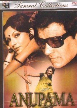 Анупама / Anupama (1966)
