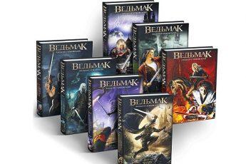 Книги серии Ведьмак по порядку