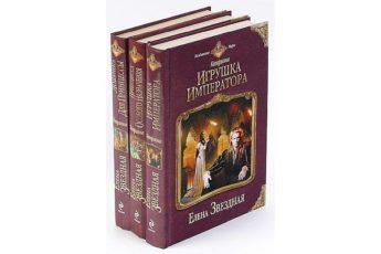 Книги серии Катриона
