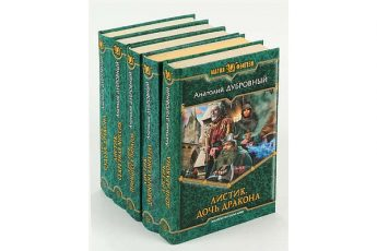 Книги серии Листик