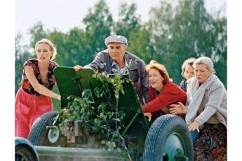 Фильмы Любить по-русски