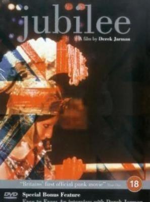 Юбилей / Jubilee (1978)