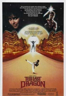 Последний дракон / The Last Dragon (1985)