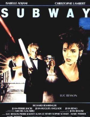 Подземка / Subway (1985)