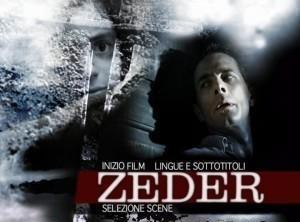 Зедер / Zeder (1983)