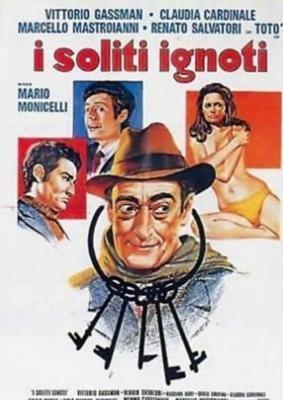 Злоумышленники, как всегда, остались неизвестны / I soliti ignoti (1958)