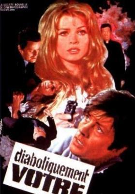 Дьявольски Ваш / Diaboliquement vôtre (1967)
