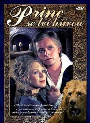 Принц за семью морями / Der Prinz hinter den sieben Meeren (1982)