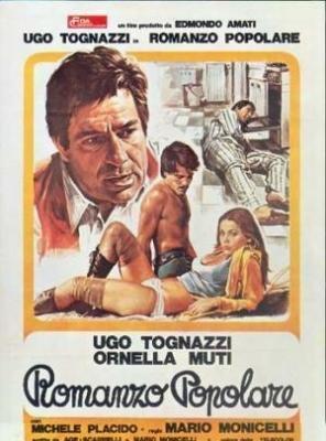 Народный роман / Romanzo popolare (1974)