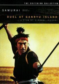 Самурай 3: Поединок на острове / Miyamoto Musashi kanketsuhen: kettô Ganryûjima (1956)