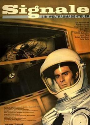 Приключения в космосе / Signale — Ein Weltraumabenteuer (1970)
