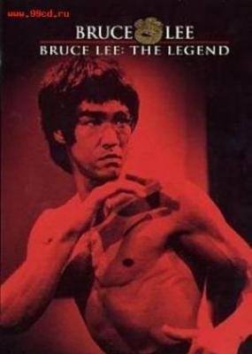 Брюс Ли — человек легенда / Bruce Lee, the Legend (1977)